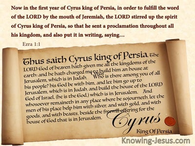 Ezra 1:1 Proclamation from Cyrus King Of Persia (beige)